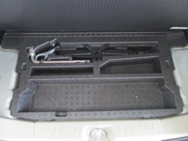 X ナビバックカメラ三菱認定中古車保証1年 バックモニタ Iストップ カーナビ WエアB ABS キーフリ メモリーナビ パワステ インテリジェントキー エアB オ-トエアコン セキュリティアラーム(23枚目)