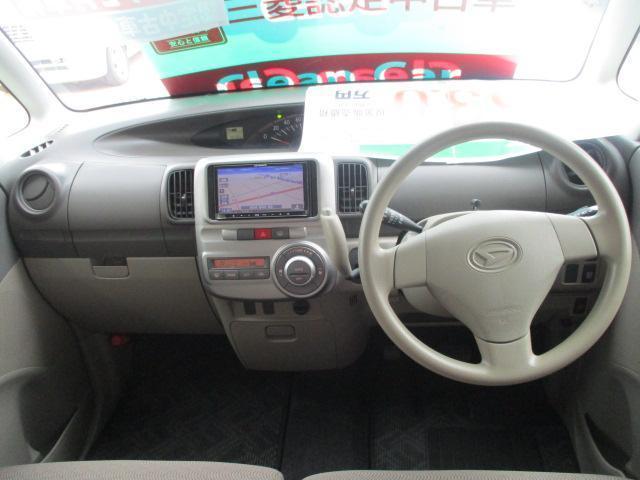 X ナビバックカメラ三菱認定中古車保証1年 バックモニタ Iストップ カーナビ WエアB ABS キーフリ メモリーナビ パワステ インテリジェントキー エアB オ-トエアコン セキュリティアラーム(26枚目)