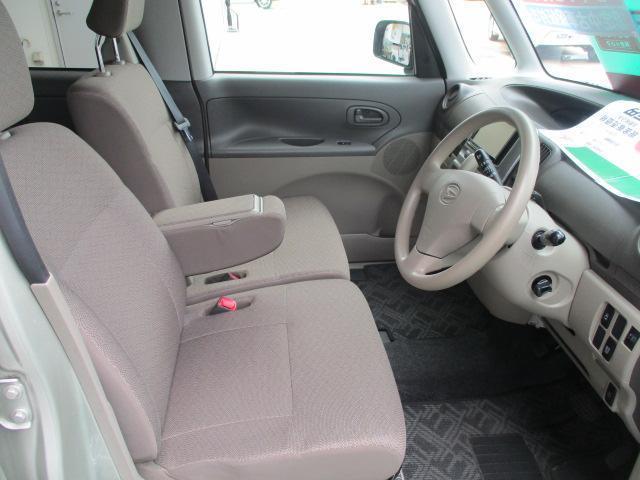 X ナビバックカメラ三菱認定中古車保証1年 バックモニタ Iストップ カーナビ WエアB ABS キーフリ メモリーナビ パワステ インテリジェントキー エアB オ-トエアコン セキュリティアラーム(29枚目)