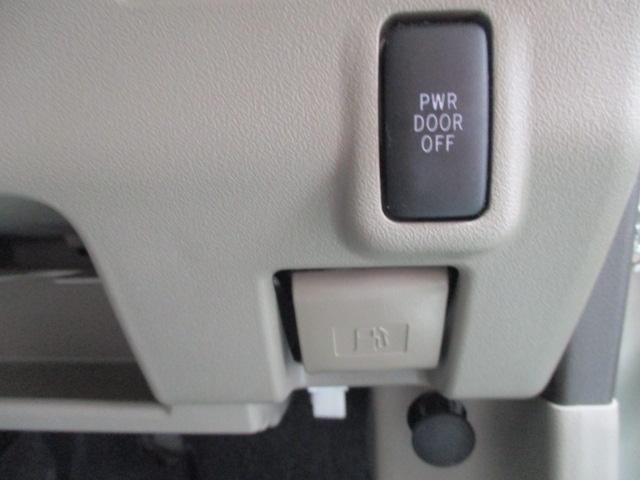 X ナビバックカメラ三菱認定中古車保証1年 バックモニタ Iストップ カーナビ WエアB ABS キーフリ メモリーナビ パワステ インテリジェントキー エアB オ-トエアコン セキュリティアラーム(40枚目)
