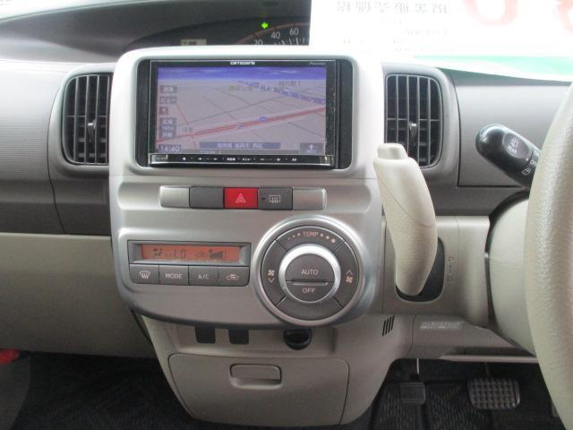 X ナビバックカメラ三菱認定中古車保証1年 バックモニタ Iストップ カーナビ WエアB ABS キーフリ メモリーナビ パワステ インテリジェントキー エアB オ-トエアコン セキュリティアラーム(41枚目)