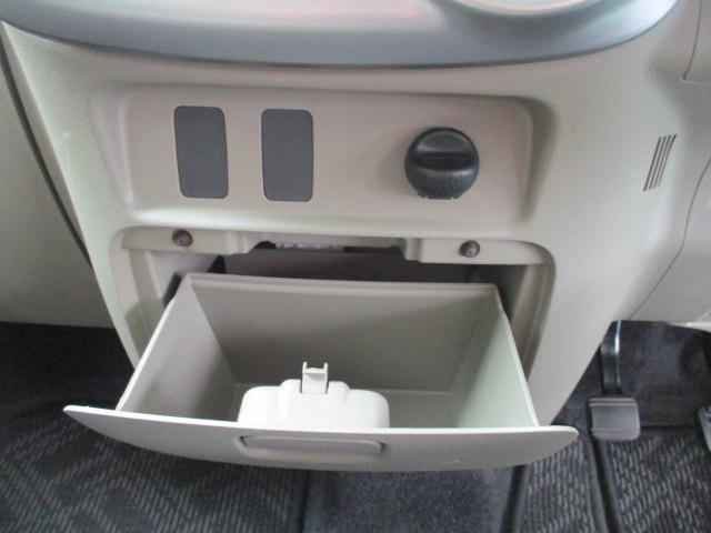 X ナビバックカメラ三菱認定中古車保証1年 バックモニタ Iストップ カーナビ WエアB ABS キーフリ メモリーナビ パワステ インテリジェントキー エアB オ-トエアコン セキュリティアラーム(42枚目)