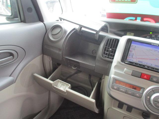 X ナビバックカメラ三菱認定中古車保証1年 バックモニタ Iストップ カーナビ WエアB ABS キーフリ メモリーナビ パワステ インテリジェントキー エアB オ-トエアコン セキュリティアラーム(43枚目)
