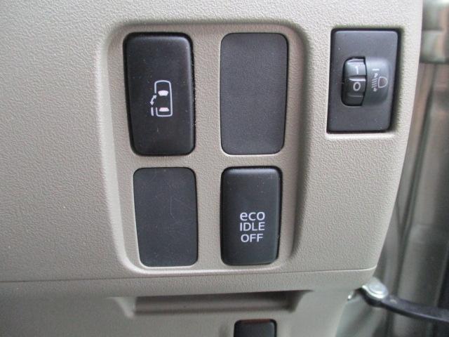 X ナビバックカメラ三菱認定中古車保証1年 バックモニタ Iストップ カーナビ WエアB ABS キーフリ メモリーナビ パワステ インテリジェントキー エアB オ-トエアコン セキュリティアラーム(44枚目)