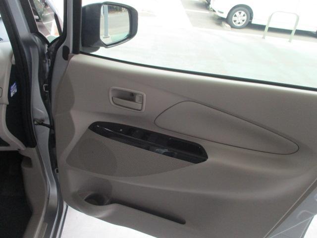 M e-アシスト 衝突軽減ブレーキ三菱認定中古車保証1年付 オートエアコン ベンチシート ABS キーレスエントリー 寒冷地仕様 横滑り防止 記録簿 エアバック アイドリングストップ搭載 衝突回避支援 Sヒータ(31枚目)