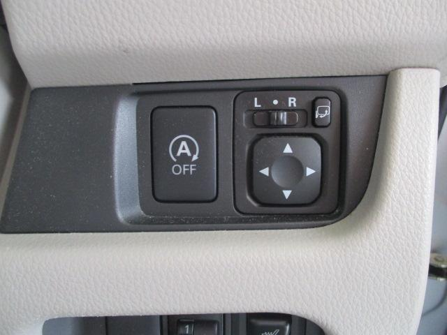 M e-アシスト 衝突軽減ブレーキ三菱認定中古車保証1年付 オートエアコン ベンチシート ABS キーレスエントリー 寒冷地仕様 横滑り防止 記録簿 エアバック アイドリングストップ搭載 衝突回避支援 Sヒータ(32枚目)