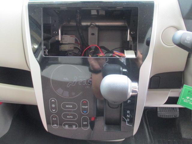 M e-アシスト 衝突軽減ブレーキ三菱認定中古車保証1年付 オートエアコン ベンチシート ABS キーレスエントリー 寒冷地仕様 横滑り防止 記録簿 エアバック アイドリングストップ搭載 衝突回避支援 Sヒータ(37枚目)