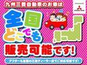 PCリミテッド 純正CD・三菱認定中古車保証1付(3枚目)