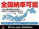 20M 走行距離小三菱認定中古車保証(4枚目)