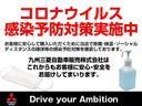M e-アシスト 衝突軽減ブレーキ三菱認定中古車保証1年付 オートエアコン ベンチシート ABS キーレスエントリー 寒冷地仕様 横滑り防止 記録簿 エアバック アイドリングストップ搭載 衝突回避支援 Sヒータ(3枚目)
