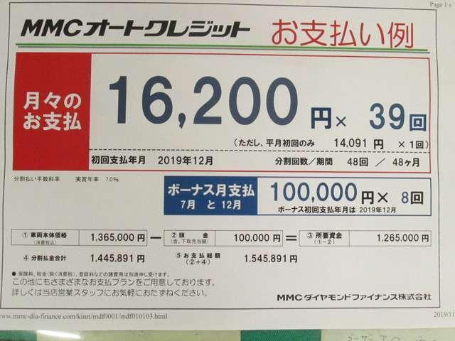 660 カスタム Zターボ(3枚目)