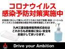 Z カーナビ ETC 三菱認定保証 ナビ ベンチシート メモリーナビ ABS 記録簿 キーフリーキー ATエアコン Wエアバック エアバック パワーウインドウ(2枚目)
