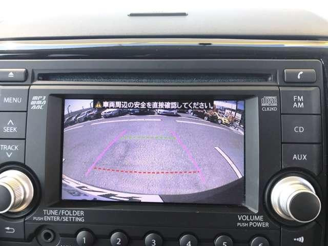 リミテッドII キーレス ETC バックカメラ CD(14枚目)