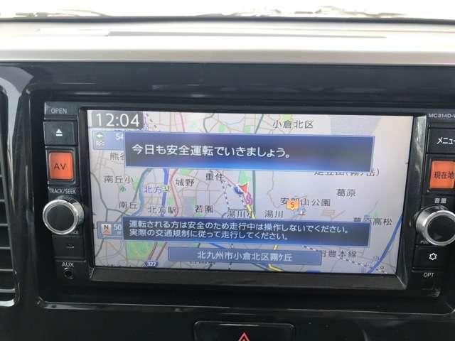 G e-アシスト スマートキー ナビ バックカメラ ABS(11枚目)