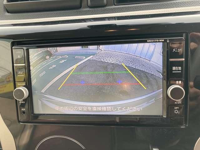 M e-アシスト 禁煙 1オーナー オートエアコン ABS キーレスエントリー ETC バックカメラ フルセグ メモリーナビ 横滑り防止 記録簿 エアバック アイドリングストップ搭載 ナビテレビ 衝突回避支援 Sヒータ(24枚目)