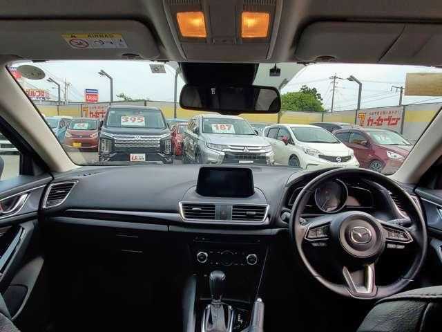 15XD Lパッケージ メモリナビ バックカメラ フルセグTV  DVD ETC シートヒーター スマートキー 運転席パワーシート 衝突軽減B クルコン(19枚目)