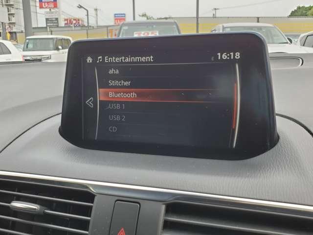 15XD Lパッケージ メモリナビ バックカメラ フルセグTV  DVD ETC シートヒーター スマートキー 運転席パワーシート 衝突軽減B クルコン(23枚目)