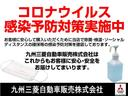 E e-アシスト メモリーナビ ワンセグTV 衝突軽減ブレーキ 横滑り防止装置 運転席シートヒーター キーレス ト ETC(25枚目)