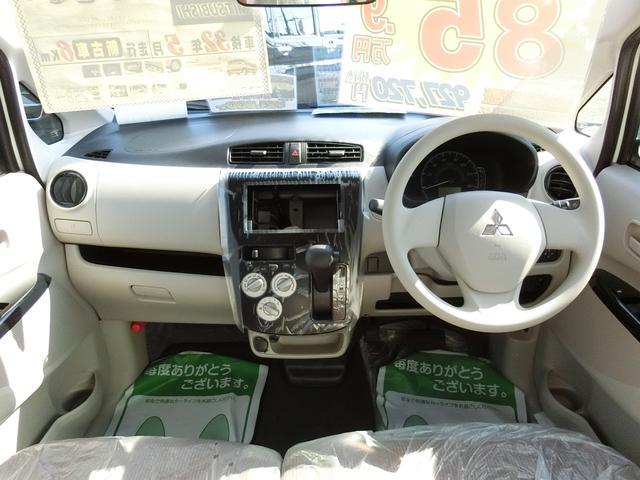 三菱 eKワゴン E キーレス シートヒーター 登録済未使用車