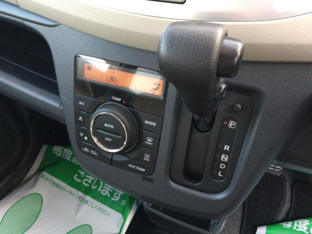 スズキ ワゴンR FX ベンチシート キーレス アイドリングストップ