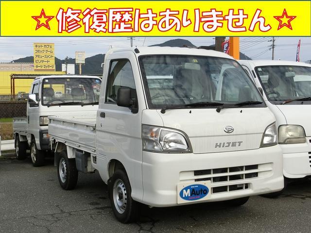 ダイハツ ハイゼットトラック 4WD エアコン・パワステ スペシャル オートマ ETC