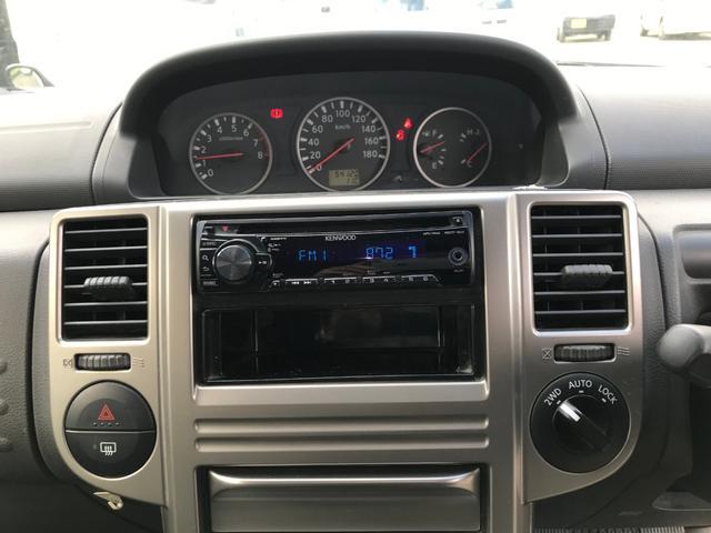 「日産」「エクストレイル」「SUV・クロカン」「福岡県」の中古車21