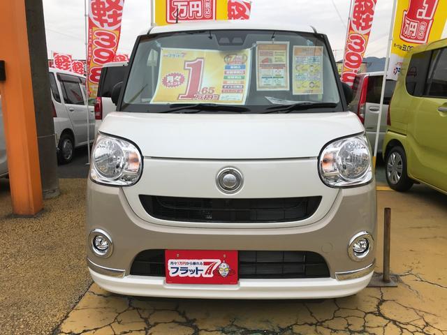 「ダイハツ」「ムーヴキャンバス」「コンパクトカー」「福岡県」の中古車2