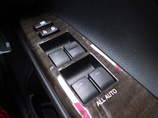 「トヨタ」「マークX」「セダン」「福岡県」の中古車19