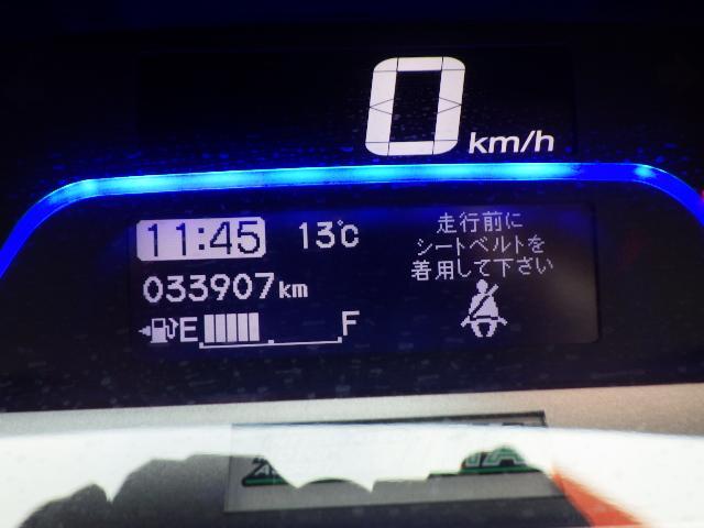 「ホンダ」「フリード」「ミニバン・ワンボックス」「福岡県」の中古車21