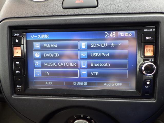「日産」「マーチ」「コンパクトカー」「福岡県」の中古車13