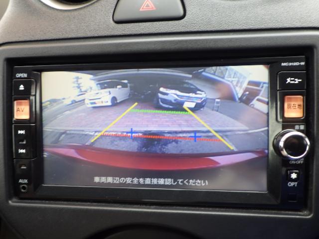 「日産」「マーチ」「コンパクトカー」「福岡県」の中古車14