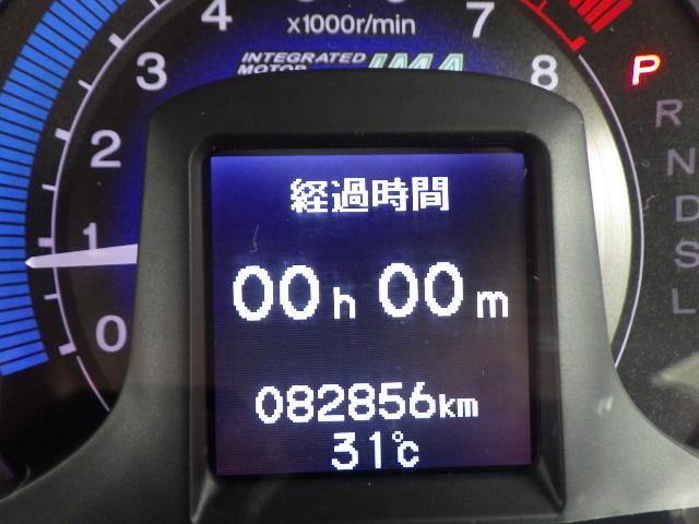「ホンダ」「インサイト」「セダン」「福岡県」の中古車20