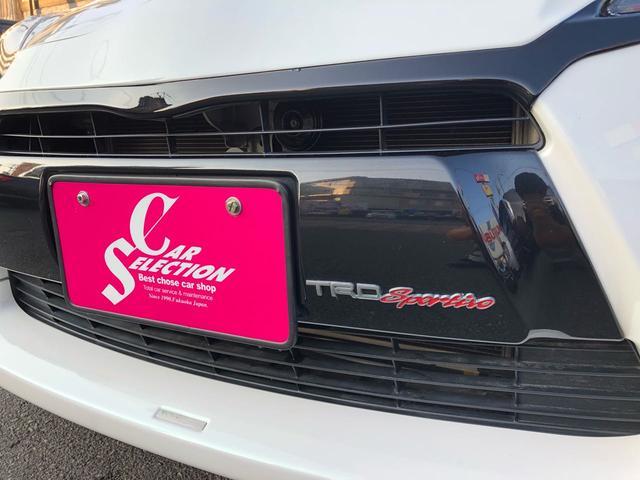 トヨタ アクア S TRDエアロ アルミ マフラー LED 2年保証