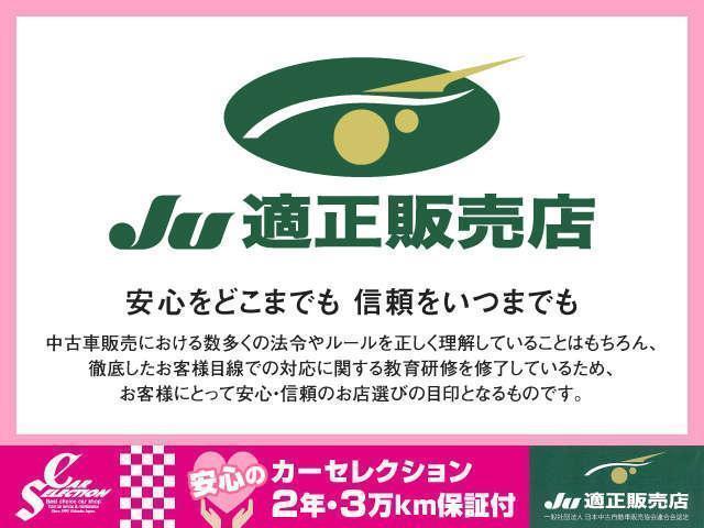 「トヨタ」「カムリ」「セダン」「福岡県」の中古車38
