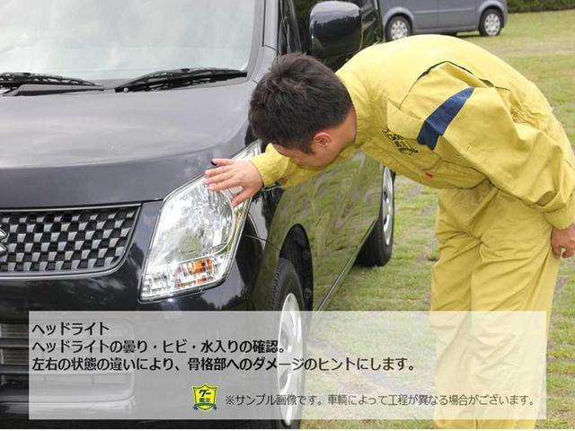 こちらのお車は、第3者機関の鑑定を受けました。状態についてはグー鑑定証をご確認ください。