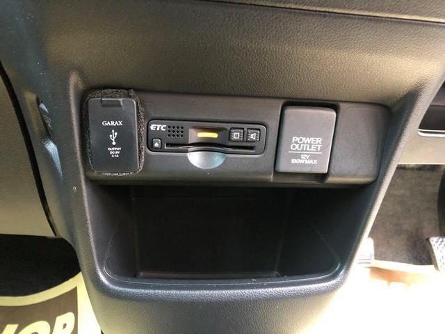 モデューロX Gターボパッケージ 2年保証 ナビ フルセグ ETC バックカメラ 軽減ブレーキ 両側電動スライド(31枚目)