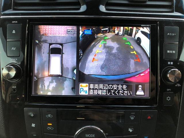 ハイウェイスター Vセレ+セーフティII SHV 2年保証 ナビ フルセグ ETC Bカメラ リアモニター 両側電動スライド アラウンドビュー 軽減ブレーキ(28枚目)
