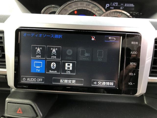 Gターボ SAII 2年保証 ナビ フルセグ ETC バックカメラ 両側電動スライド 軽減ブレーキ ターボ 純正アルミ(32枚目)