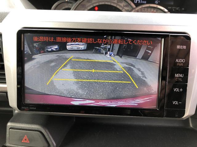 Gターボ SAII 2年保証 ナビ フルセグ ETC バックカメラ 両側電動スライド 軽減ブレーキ ターボ 純正アルミ(33枚目)