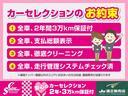 ダイハツ タント Xターボ ナビ TV 電動スライド シートカバー 2年保証付