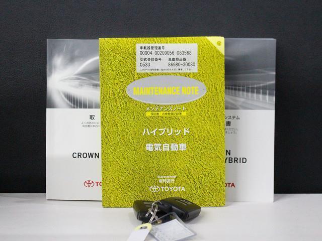 トヨタ クラウンハイブリッド アスリートS HDDナビ ワンオーナー 記録簿 ETC