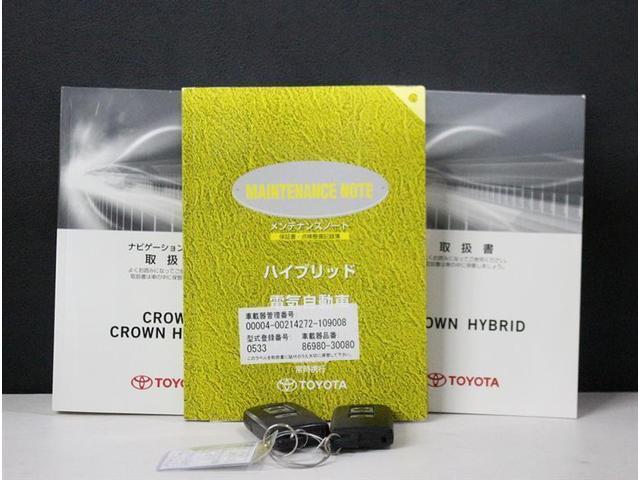 トヨタ クラウンハイブリッド アスリートS フルセグ付HDDナビ ドライブレコーダー