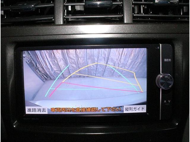 Sツーリングセレクション フルセグ付メモリーナビ 記録簿(9枚目)