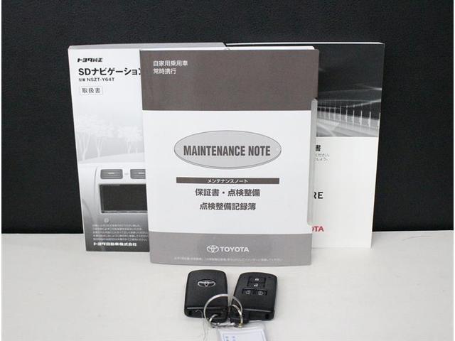 Gi フルセグ付メモリーナビ ワンオーナー バックカメラ(20枚目)