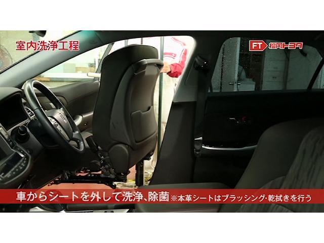「トヨタ」「クラウンハイブリッド」「セダン」「福岡県」の中古車25