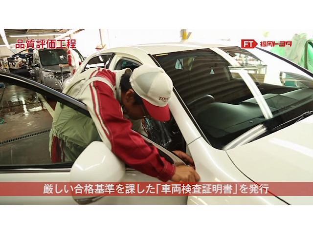 「トヨタ」「クラウンハイブリッド」「セダン」「福岡県」の中古車38