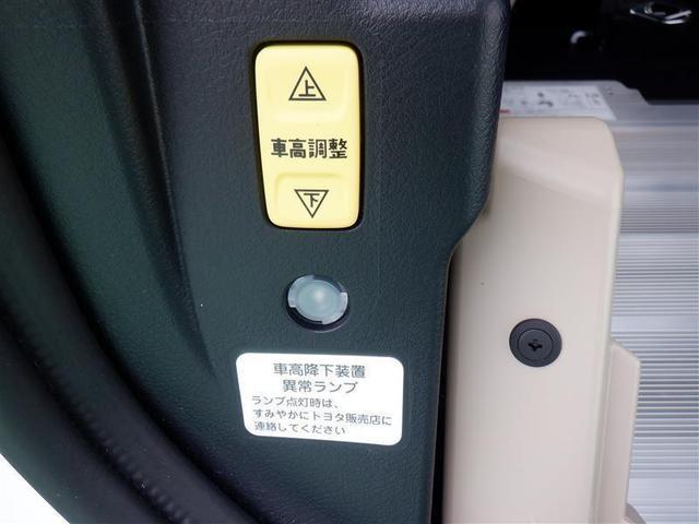 X クルマイススロープT1 X クルマイススロープT1 助手席側セカンドシート付き 衝突軽減ブレーキ 車線逸脱警報・先進ライト メモリーナビ バックモニター ドライブレコーダー 助手席側パワースライドドア キーレスエントリー(7枚目)