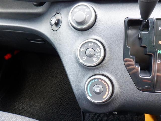X クルマイススロープT1 X クルマイススロープT1 助手席側セカンドシート付き 衝突軽減ブレーキ 車線逸脱警報・先進ライト メモリーナビ バックモニター ドライブレコーダー 助手席側パワースライドドア キーレスエントリー(17枚目)