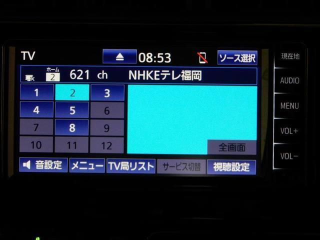 S ・メモリーナビ ナビ&TV ワンセグ バックカメラ ETC 衝突被害軽減システム スマートキー キーレス(7枚目)