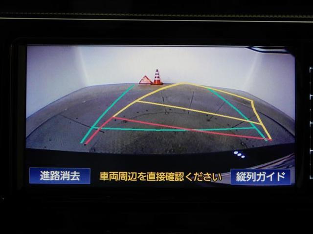 S ・メモリーナビ ナビ&TV ワンセグ バックカメラ ETC 衝突被害軽減システム スマートキー キーレス(8枚目)